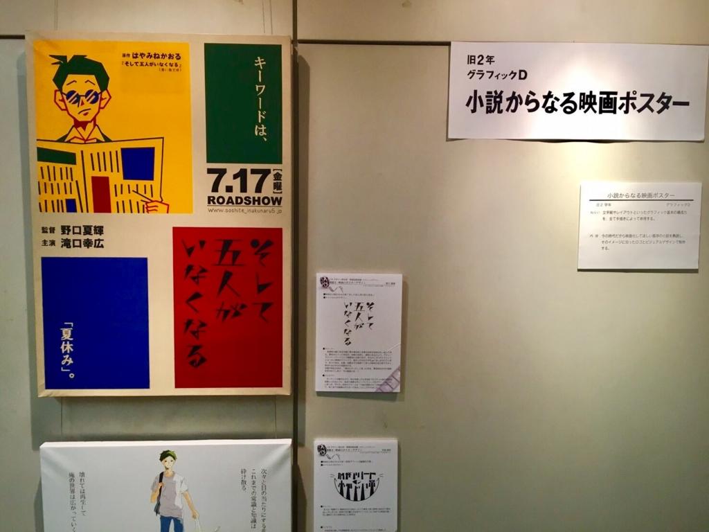 f:id:ryokuji:20161117231844j:plain