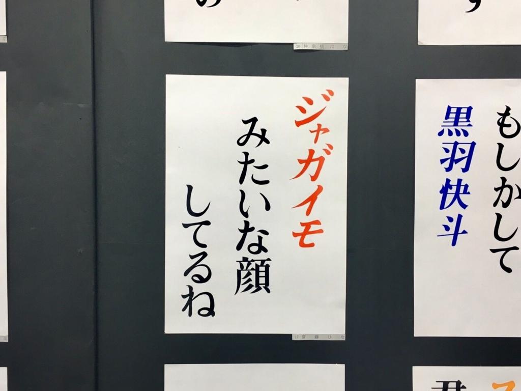 f:id:ryokuji:20161117231911j:plain