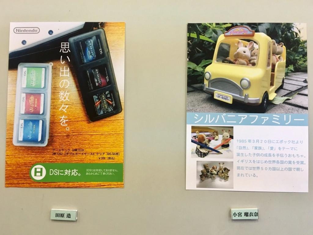 f:id:ryokuji:20161117231958j:plain