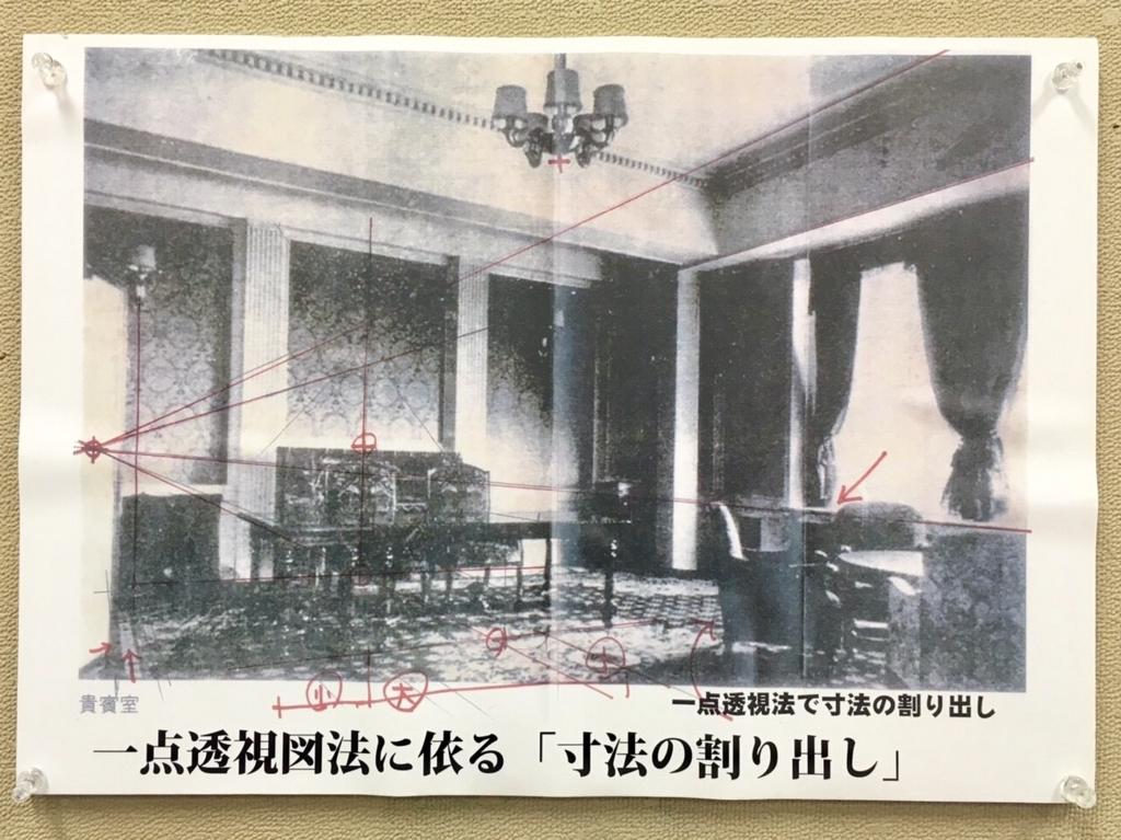 f:id:ryokuji:20161117232035j:plain