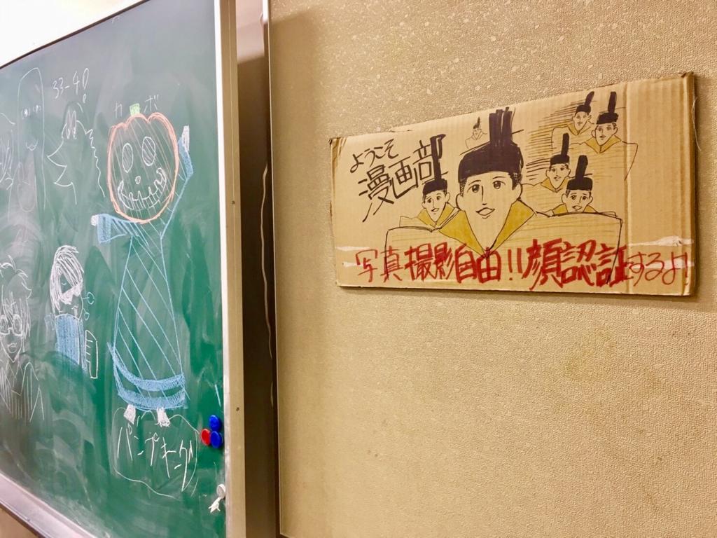 f:id:ryokuji:20161118000123j:plain