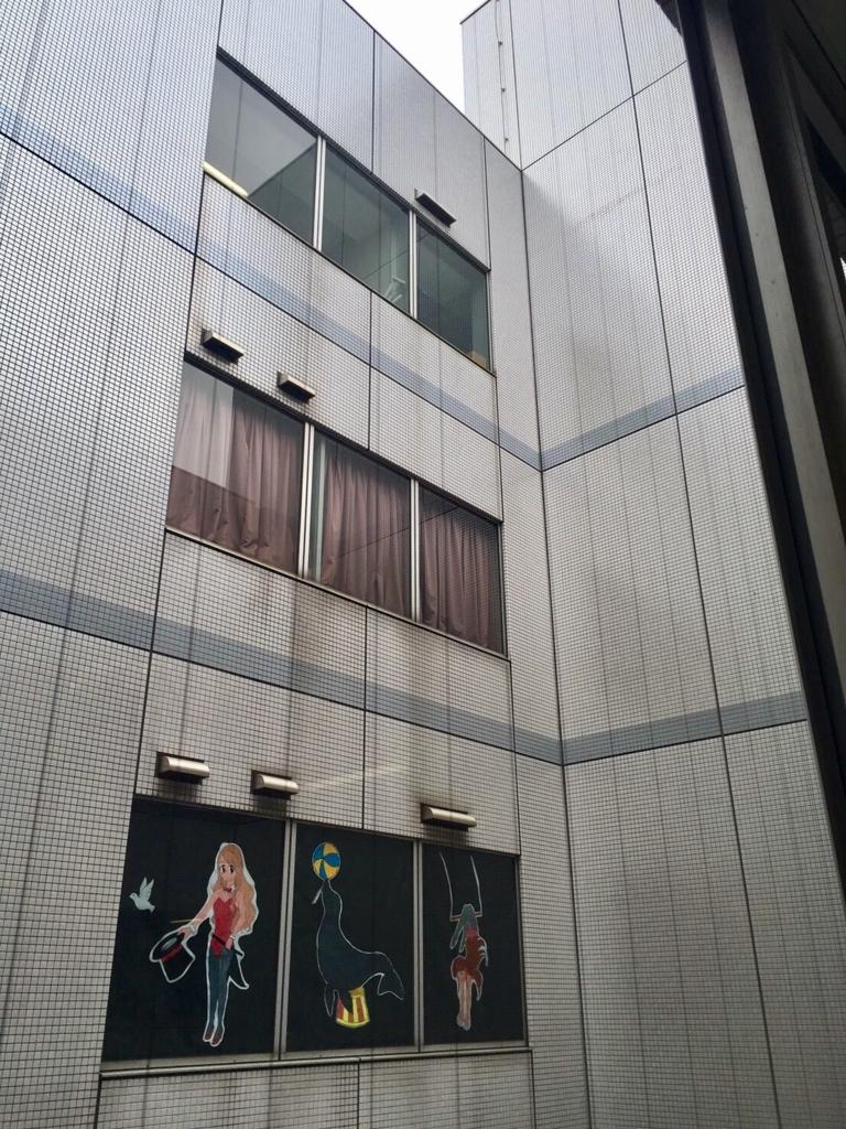f:id:ryokuji:20161118000130j:plain