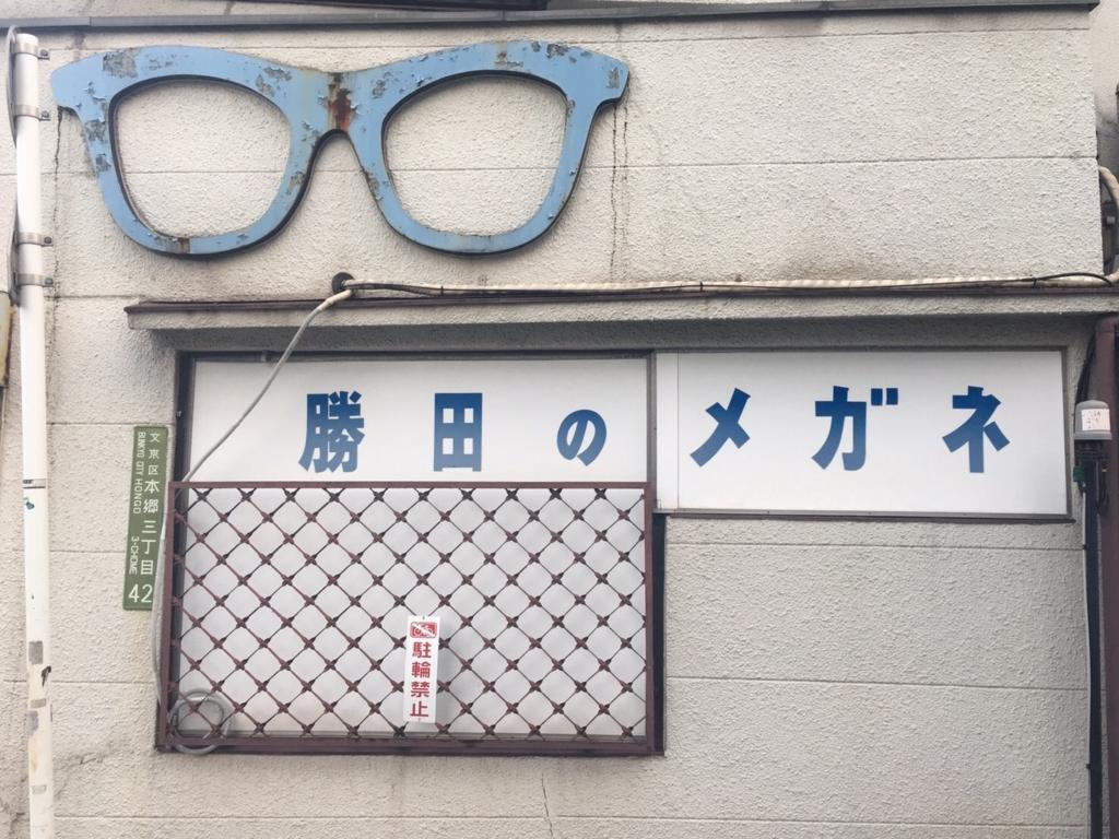 f:id:ryokuji:20161201214208j:plain