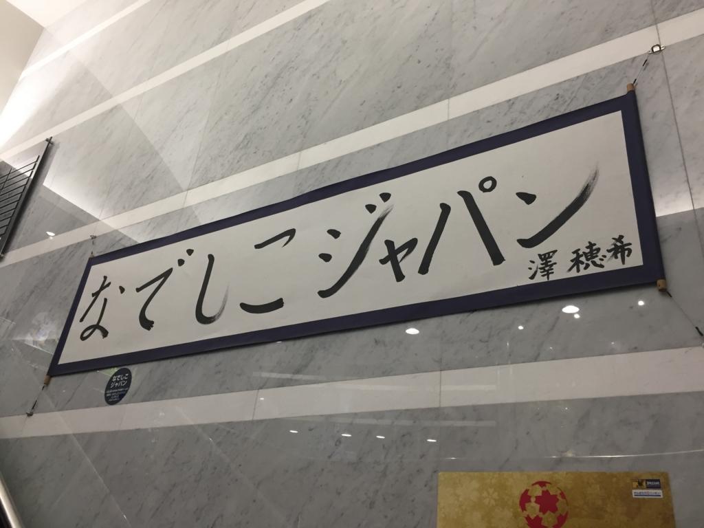 f:id:ryokuji:20161201220024j:plain