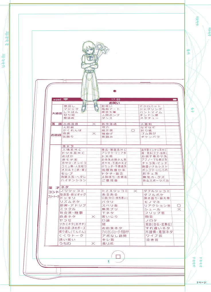 f:id:ryokuji:20161218100619p:plain