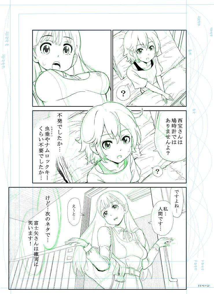 f:id:ryokuji:20161218100908p:plain