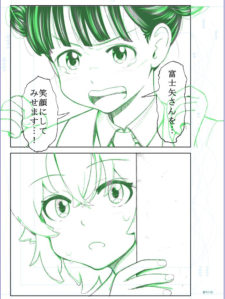 f:id:ryokuji:20161218101049p:plain