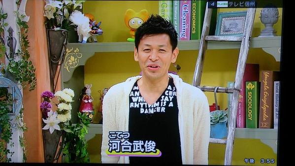 f:id:ryokuji:20161218181207j:plain