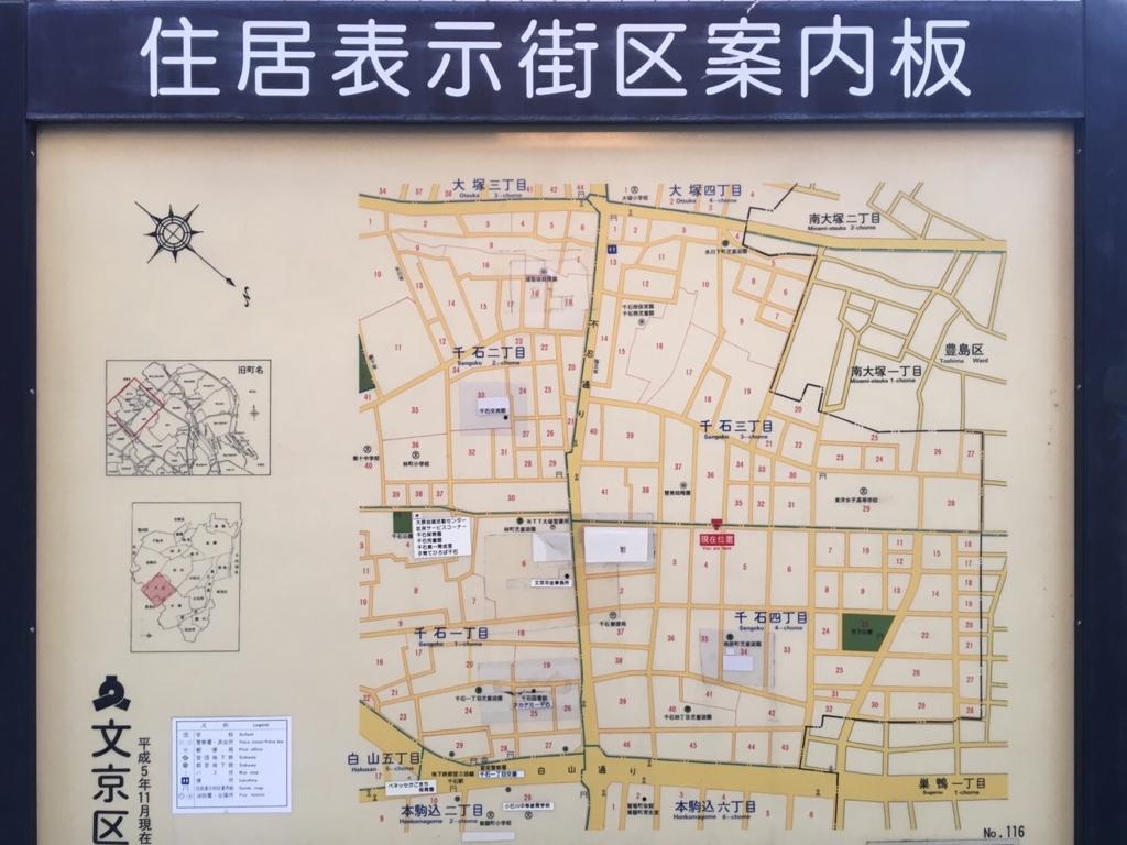 f:id:ryokuji:20161226012010j:plain