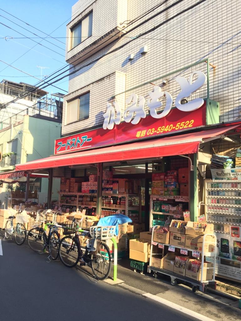 f:id:ryokuji:20161226022931j:plain