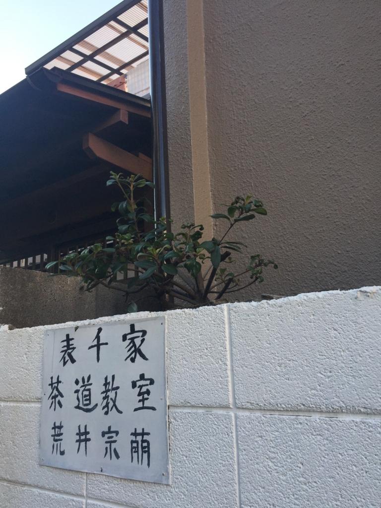 f:id:ryokuji:20161226023941j:plain