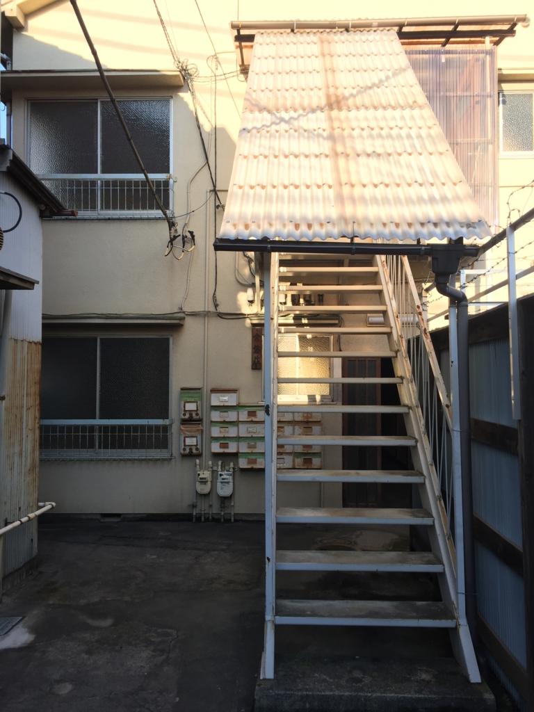 f:id:ryokuji:20161226025012j:plain
