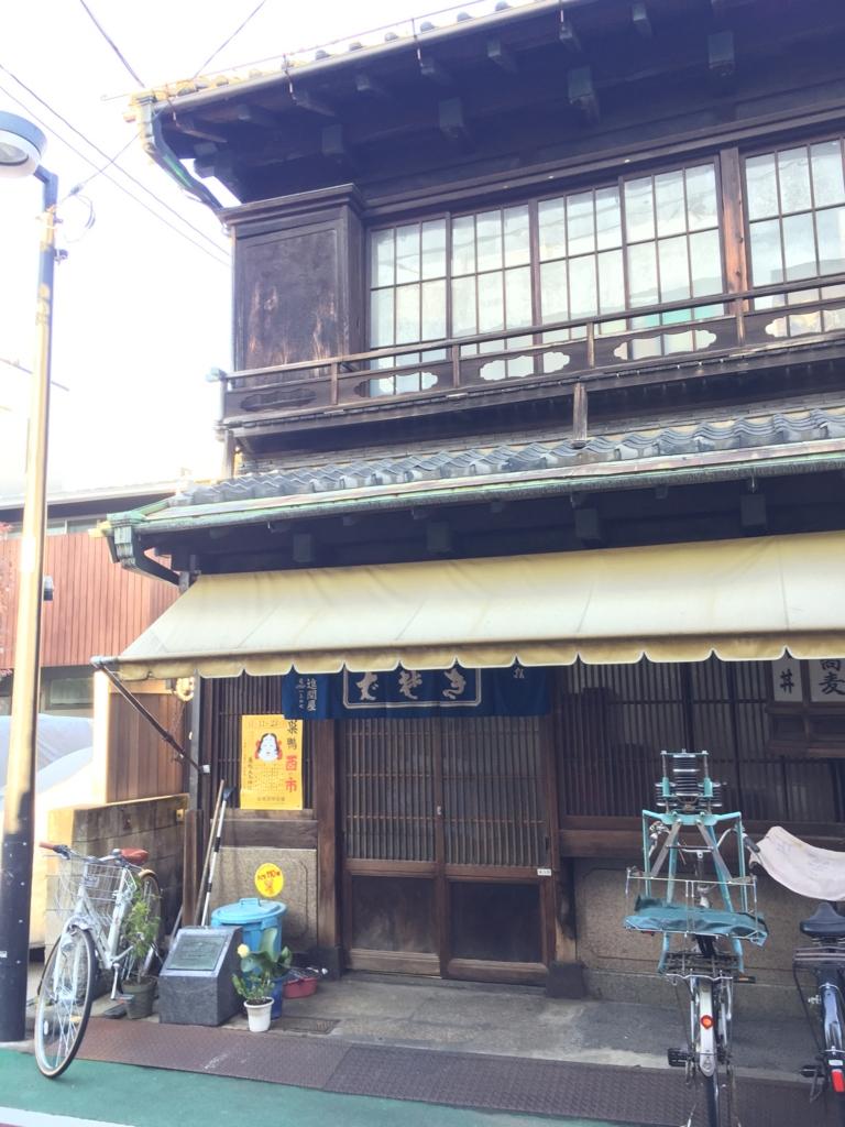 f:id:ryokuji:20161226025017j:plain
