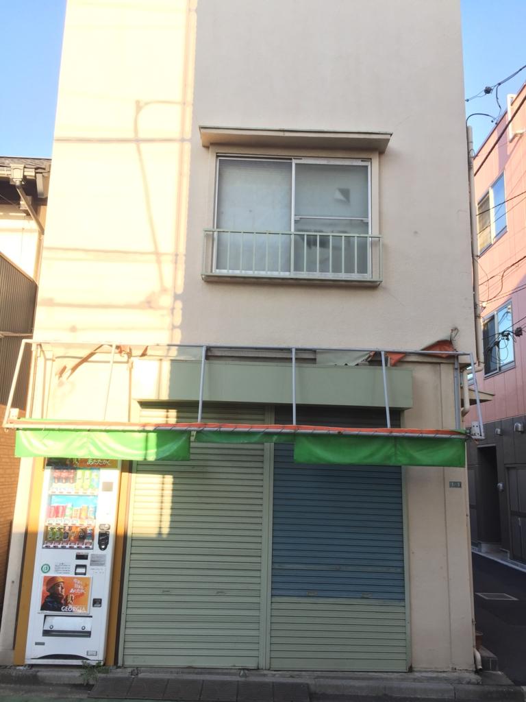 f:id:ryokuji:20161226025116j:plain