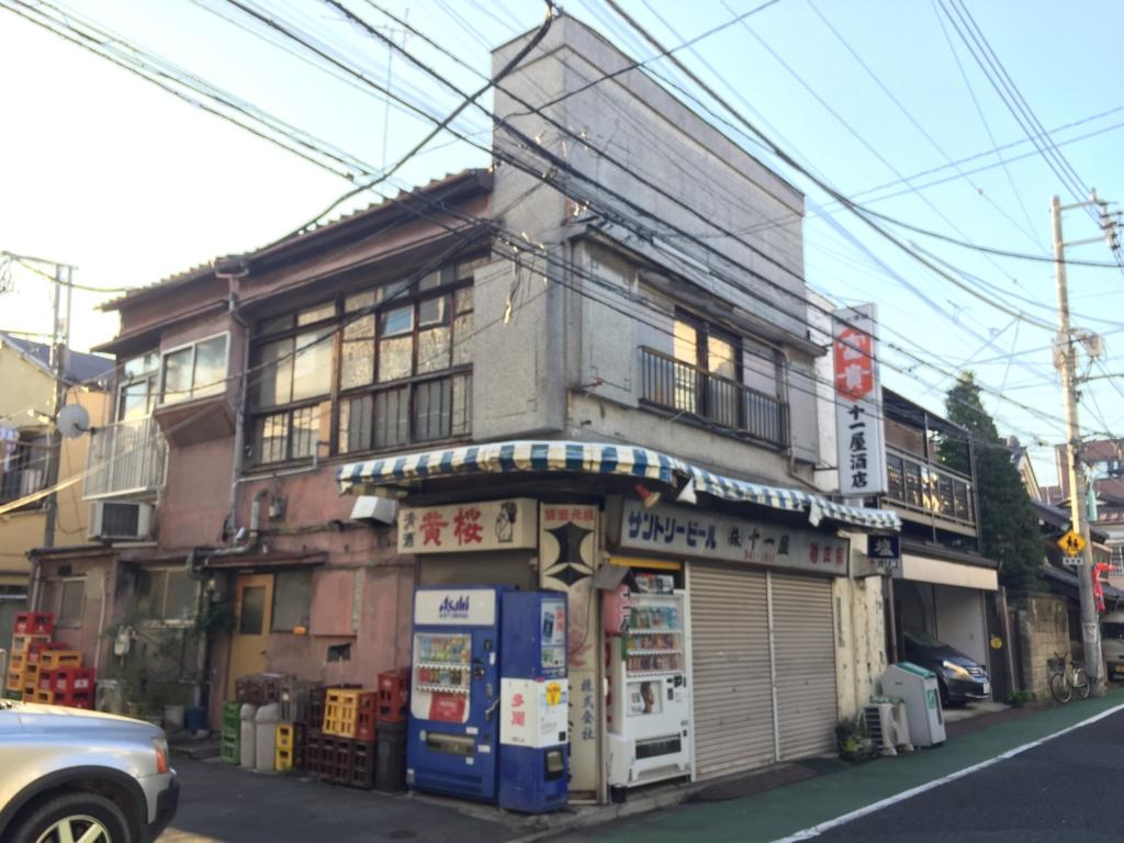 f:id:ryokuji:20161226025122j:plain