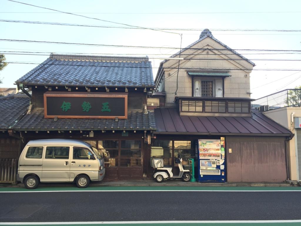 f:id:ryokuji:20161226025134j:plain