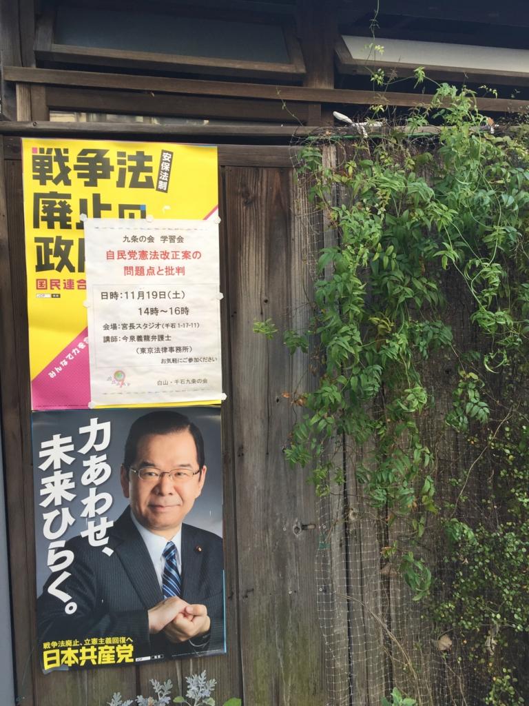 f:id:ryokuji:20161226025222j:plain