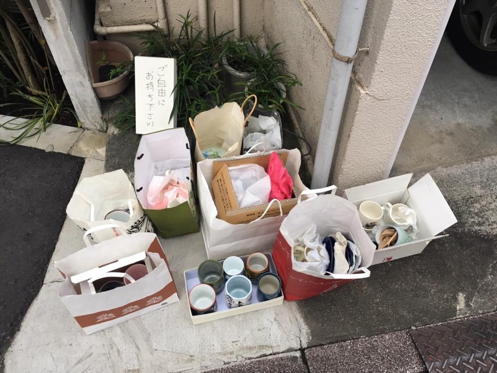 f:id:ryokuji:20161226025227j:plain