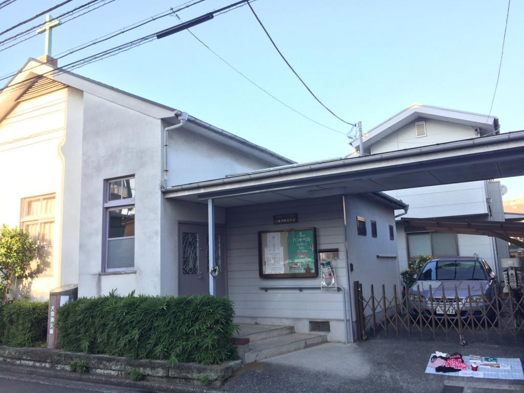 f:id:ryokuji:20161226025545j:plain