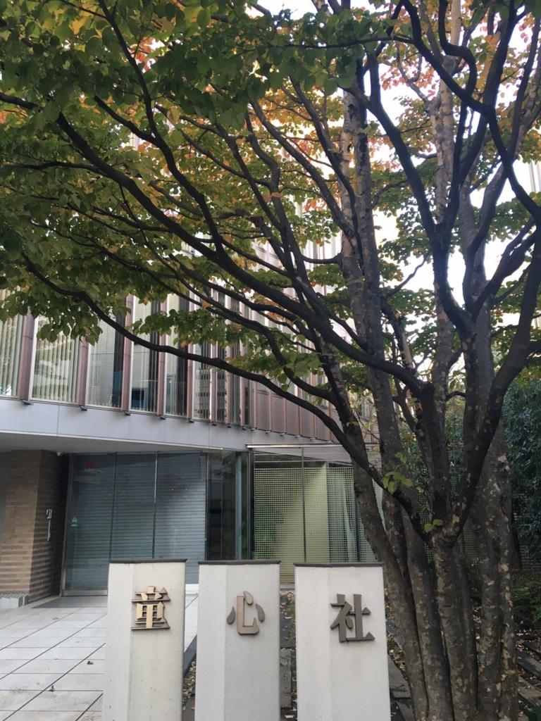 f:id:ryokuji:20161226025930j:plain