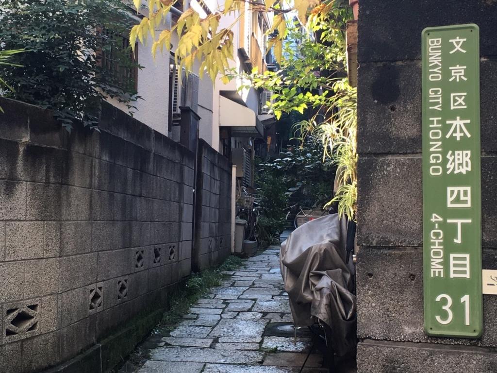f:id:ryokuji:20170102001857j:plain