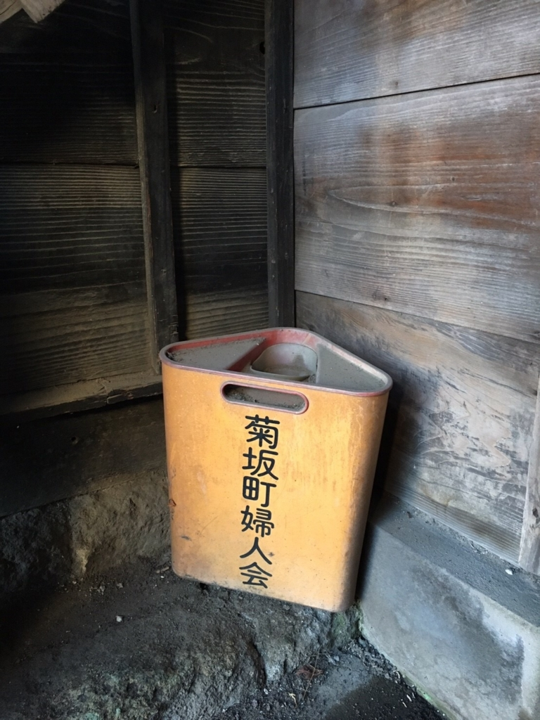 f:id:ryokuji:20170102002738j:plain