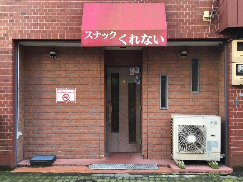 f:id:ryokuji:20170102005217j:plain