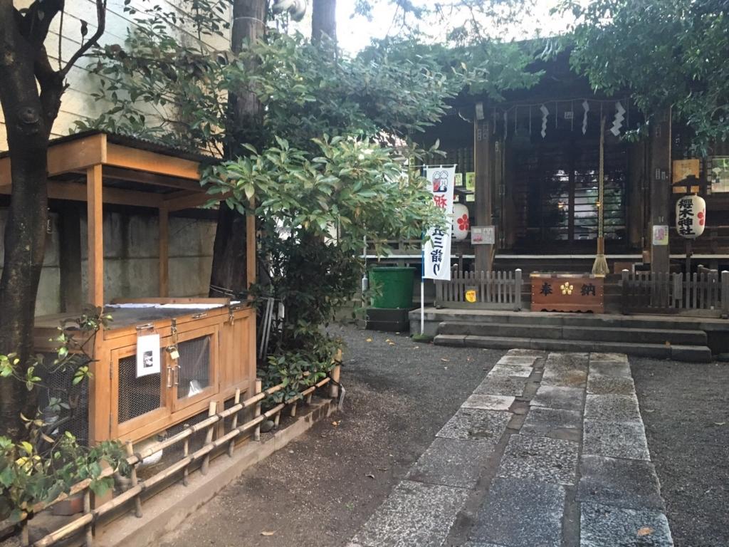 f:id:ryokuji:20170102010638j:plain