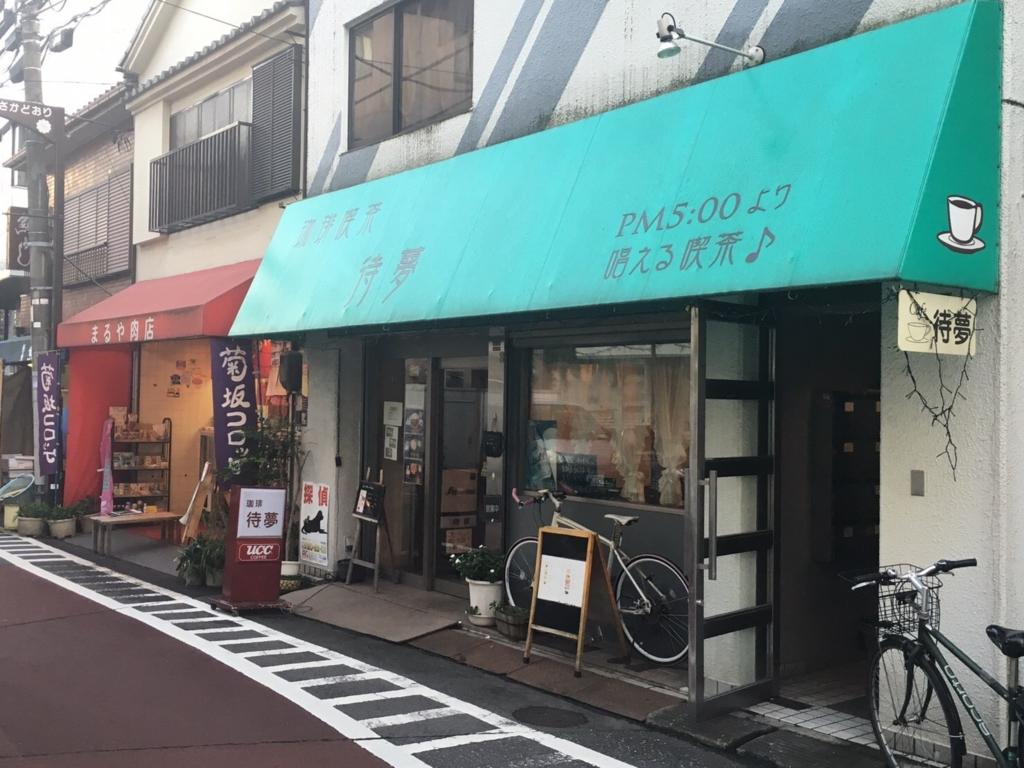 f:id:ryokuji:20170102010917j:plain