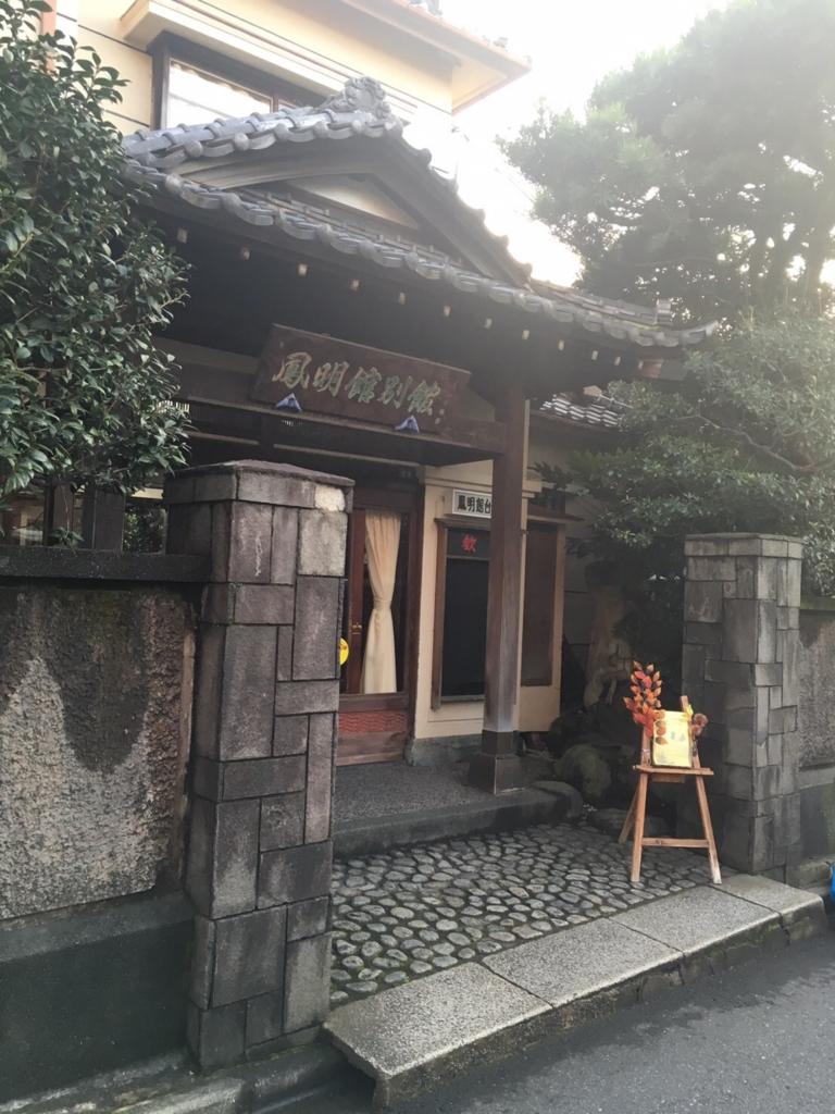 f:id:ryokuji:20170102011229j:plain