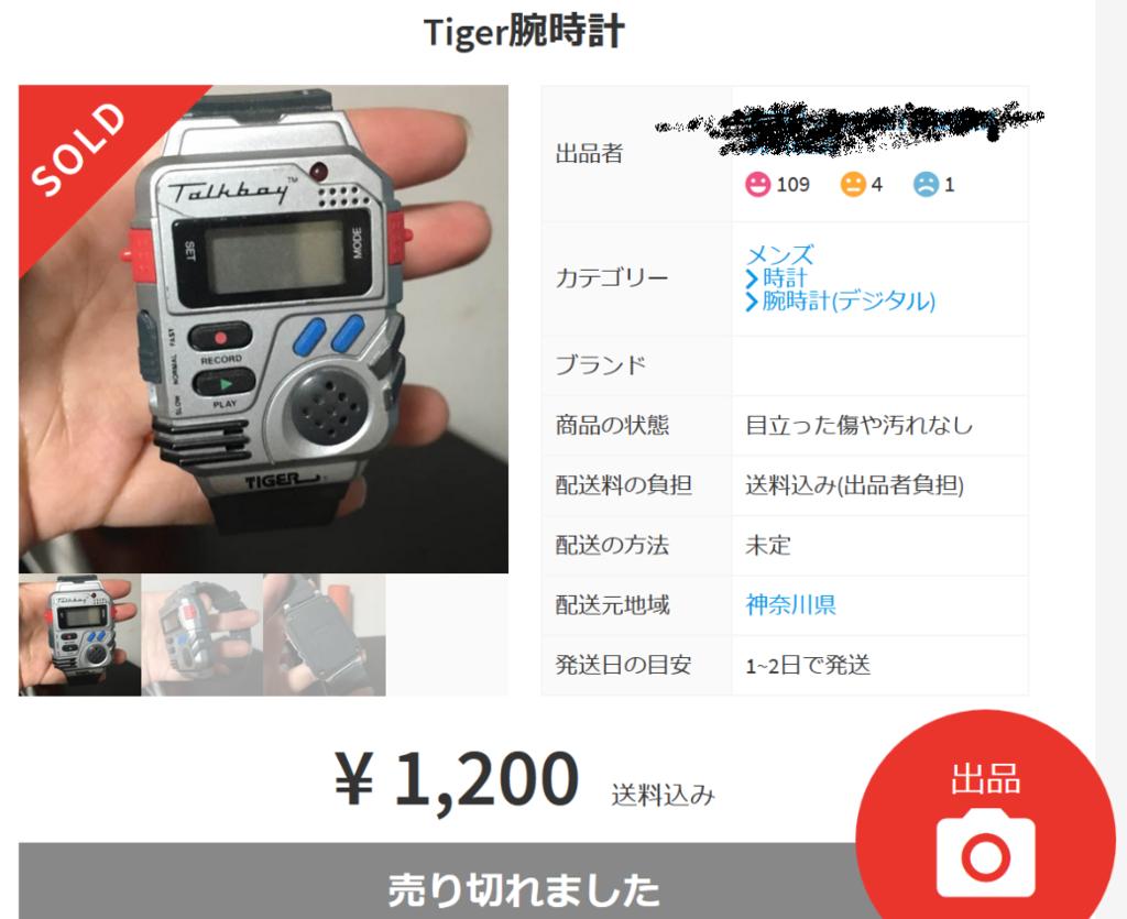 f:id:ryokuji:20170207012327p:plain