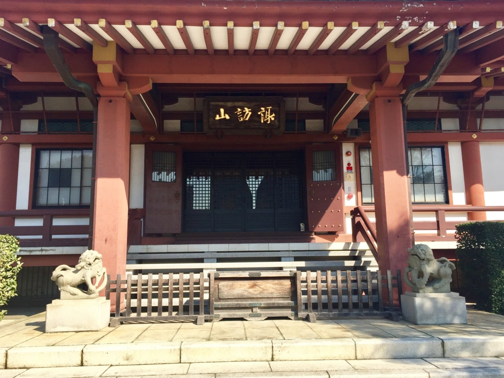 f:id:ryokuji:20170218191131j:plain