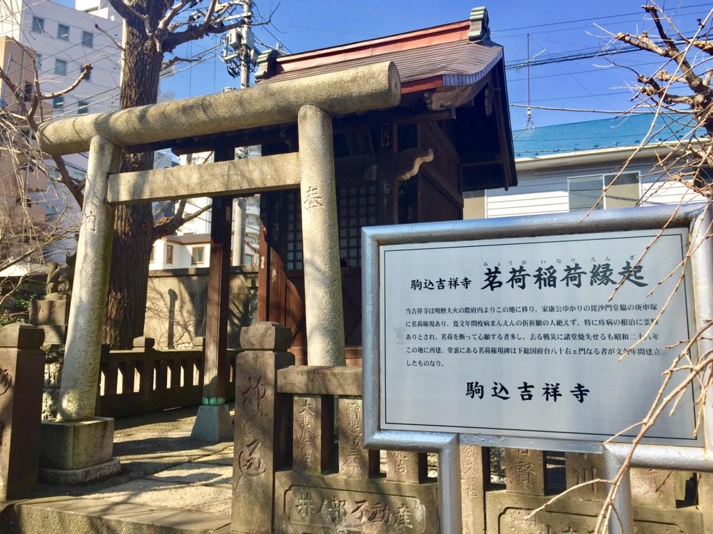 f:id:ryokuji:20170218191235j:plain
