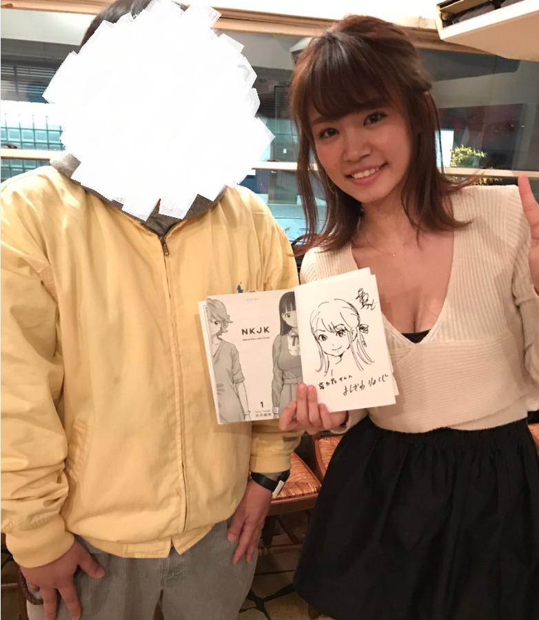 f:id:ryokuji:20170218193812p:plain