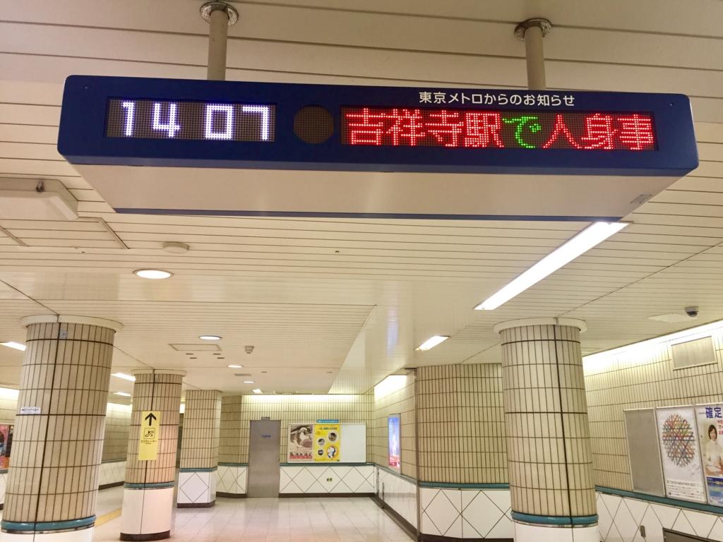 f:id:ryokuji:20170218195210j:plain