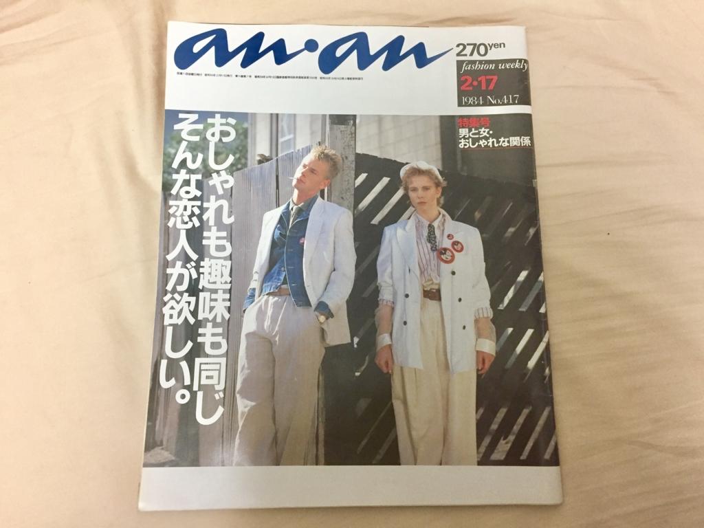 f:id:ryokuji:20170502032313j:plain