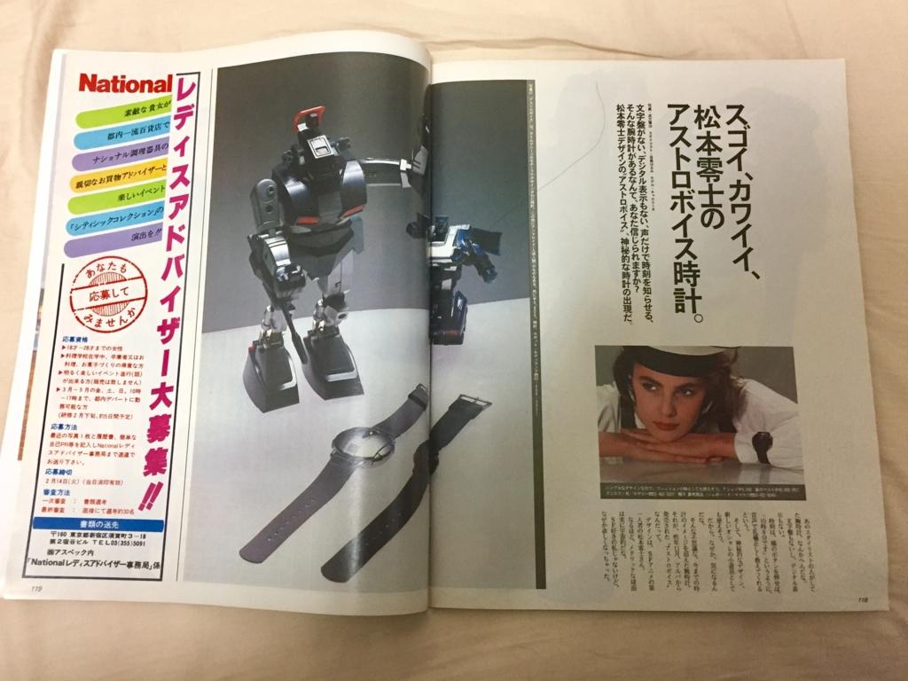 f:id:ryokuji:20170502032318j:plain