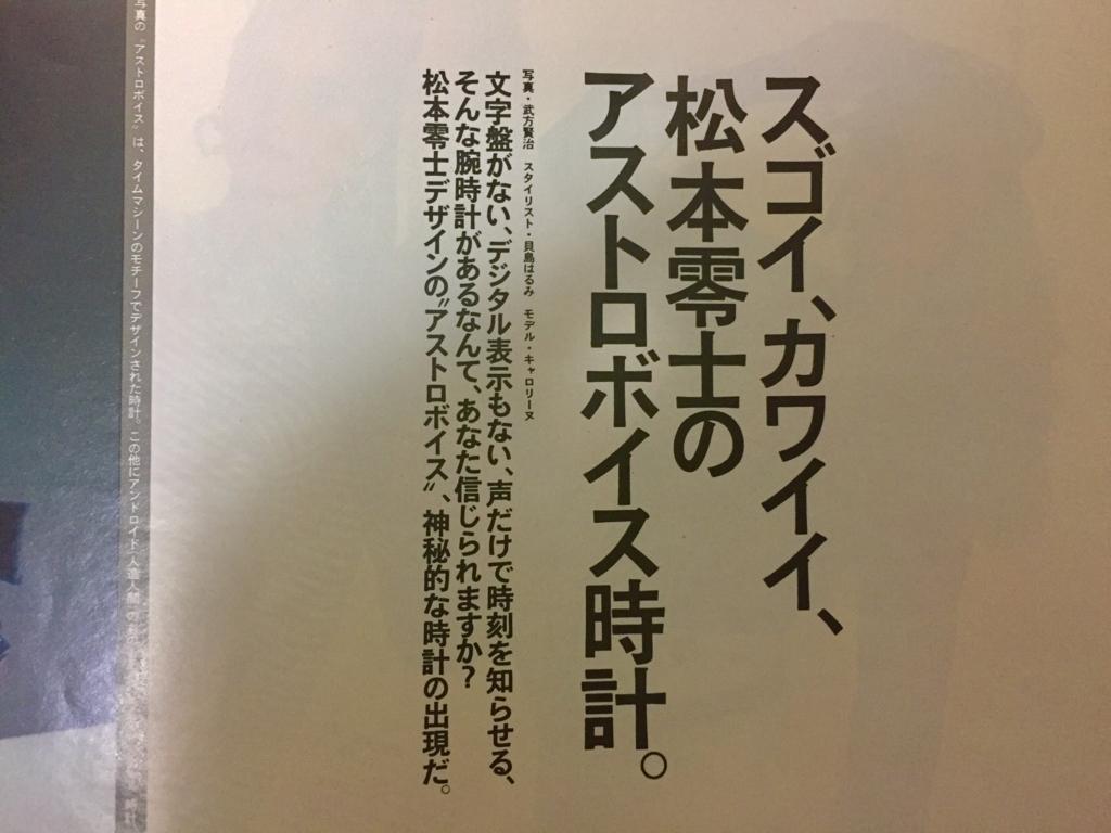 f:id:ryokuji:20170502032323j:plain