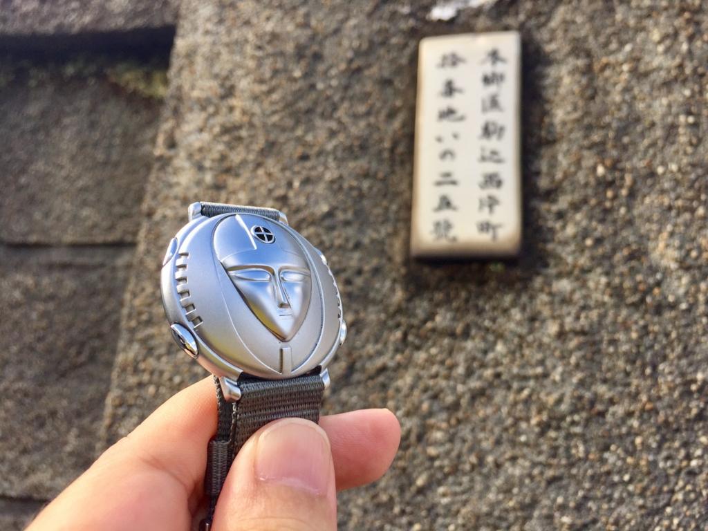 f:id:ryokuji:20170502032806j:plain