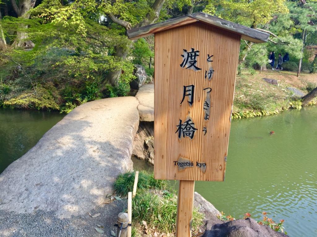 f:id:ryokuji:20170502100849j:plain
