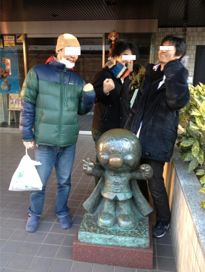f:id:ryokuji:20170502103113p:plain