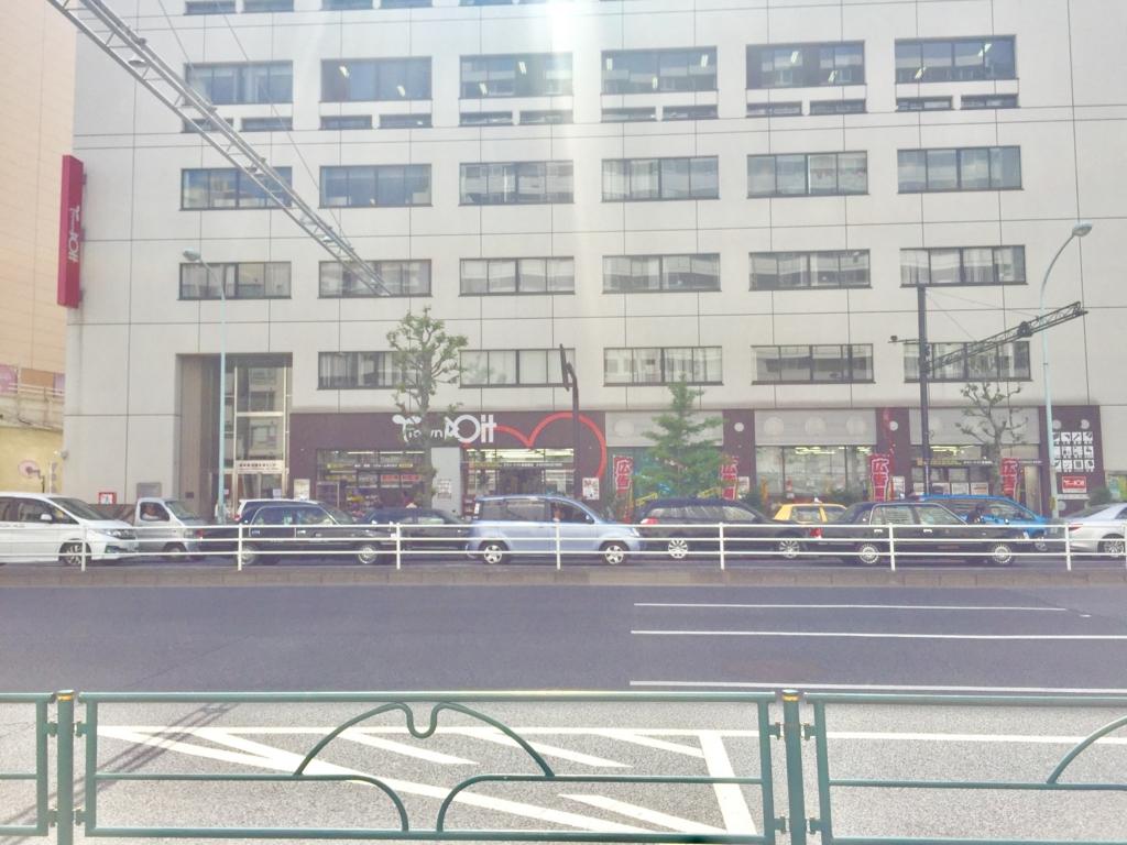 f:id:ryokuji:20170506121152j:plain