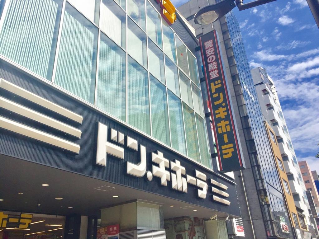 f:id:ryokuji:20170506121255j:plain