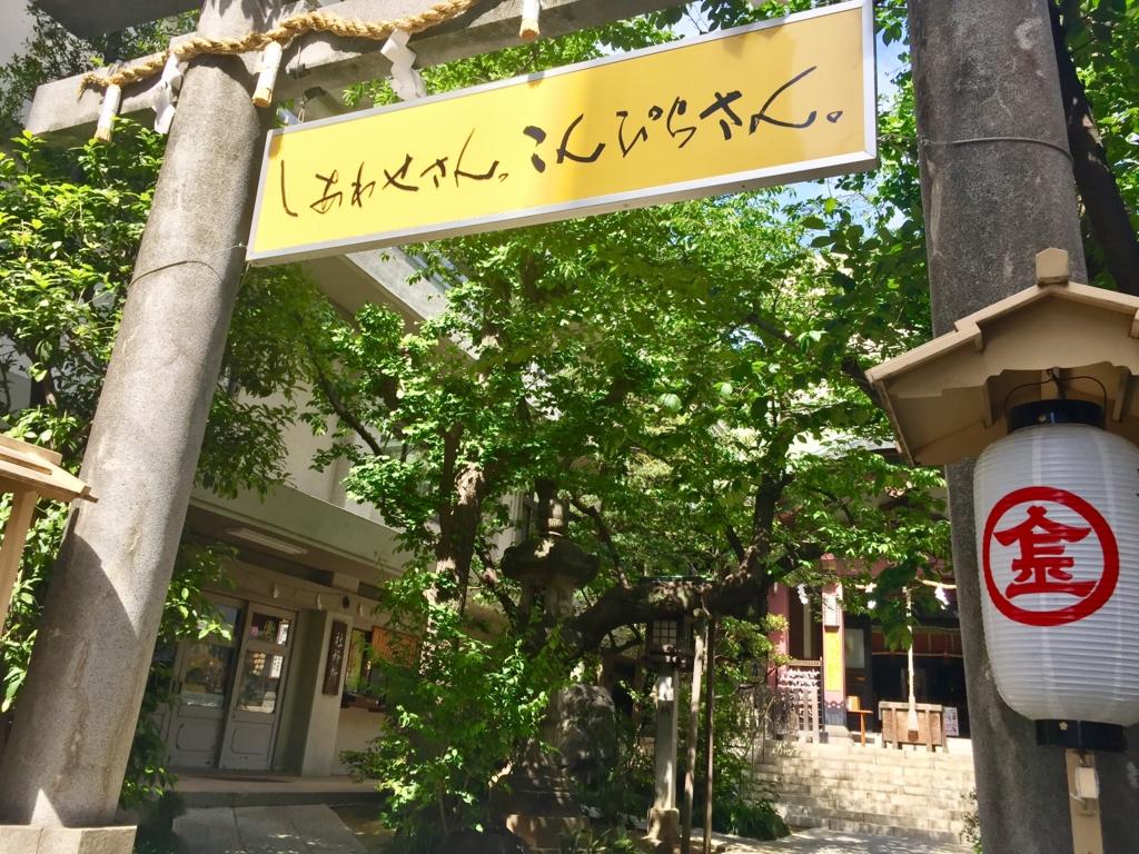 f:id:ryokuji:20170506121801j:plain