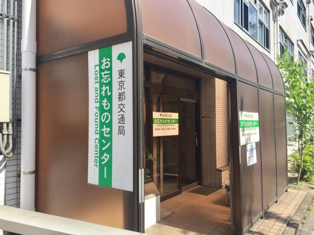 f:id:ryokuji:20170506121848j:plain