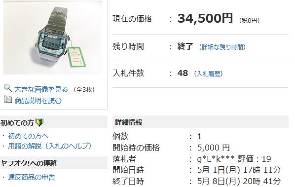 f:id:ryokuji:20170509021223p:plain