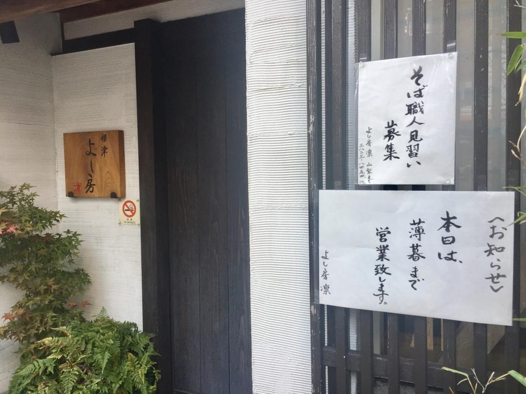 f:id:ryokuji:20170606201318j:plain