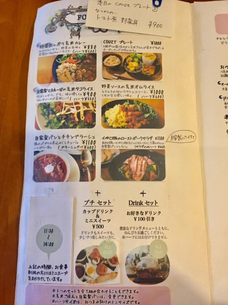 f:id:ryokuji:20170606213921j:plain