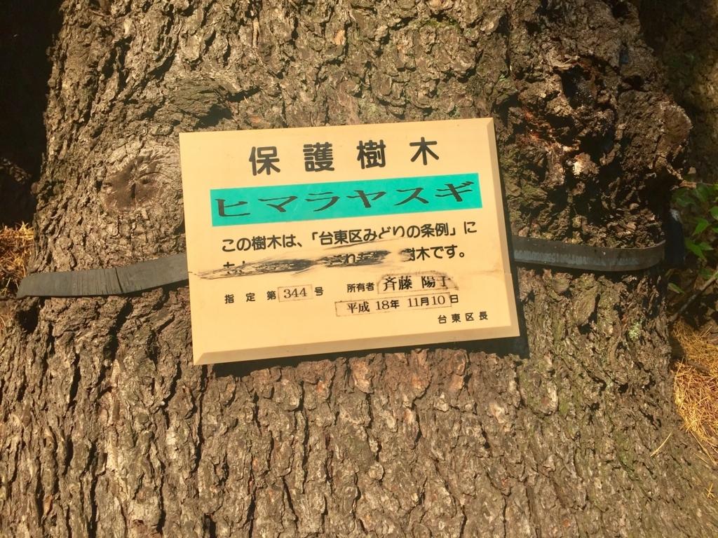 f:id:ryokuji:20170606215829j:plain