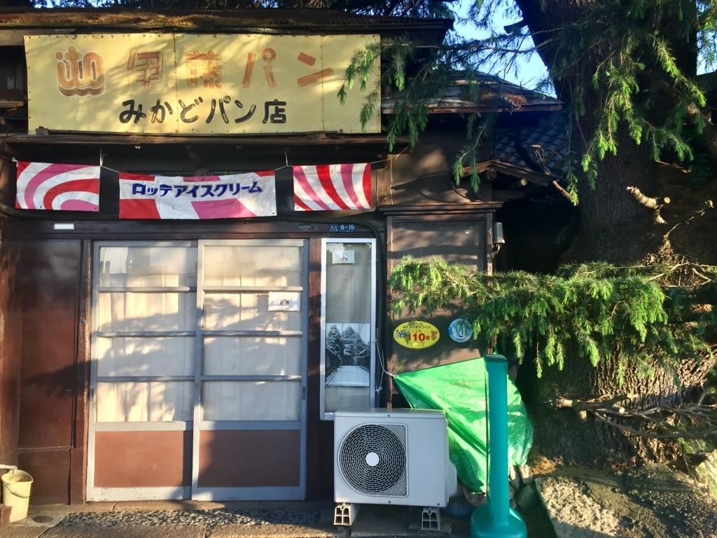 f:id:ryokuji:20170606215948j:plain